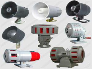 Industrial Siren System